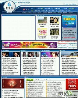热播电视剧 综艺 动漫 纪录片 音乐 mv 在线观看 免费观看 网络视频